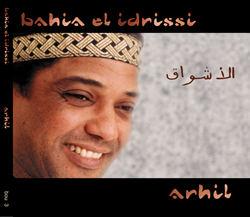 Ali Bahia El Idrissi